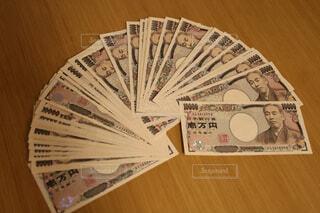 お金、画像素材の写真・画像素材[2177524]