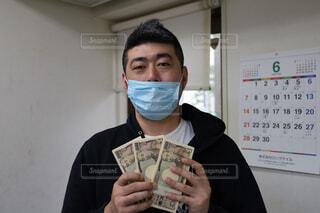 コロナの給付金の写真・画像素材[3333379]