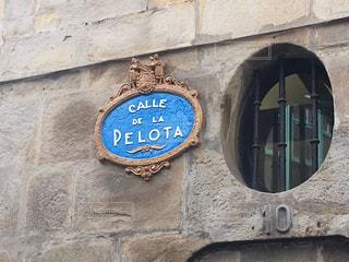 旧市街の通りの名前の写真・画像素材[1555697]