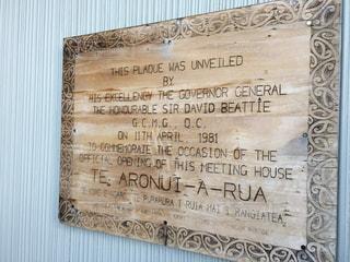 ポリネシア文化・ハカの会場の写真・画像素材[1499370]