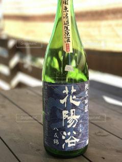 日本酒の写真・画像素材[291601]