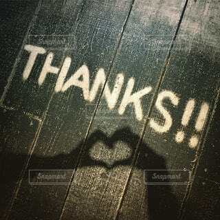 THANKS!!の写真・画像素材[2979634]