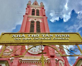 青空の下にあるピンクの教会の写真・画像素材[1522048]