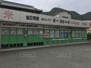 米の自動販売機の写真・画像素材[1532751]