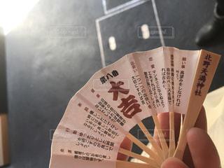 神戸の北野天満宮のおみくじの写真・画像素材[1632381]
