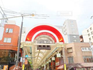 北海道の写真・画像素材[2147134]
