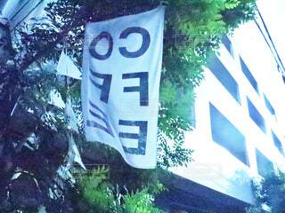 柱の標識の写真・画像素材[2190028]