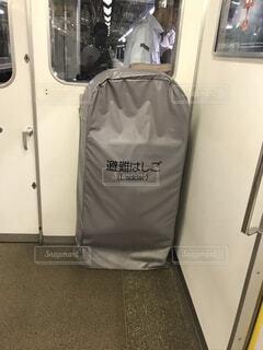 荷物の袋の写真・画像素材[2271796]