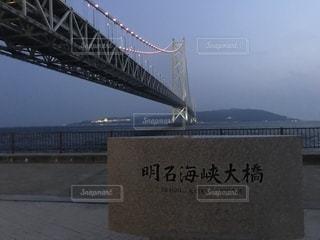 水域に架かる橋の写真・画像素材[2319946]