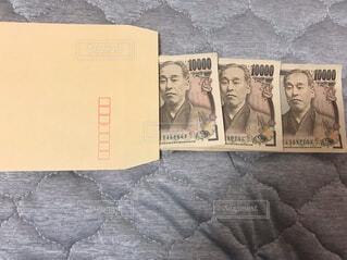 お金の写真・画像素材[2324622]