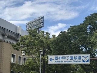 建物の前の道路標識の写真・画像素材[2364144]