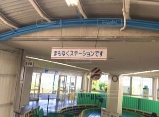 カーレータ 須磨山上遊園地の写真・画像素材[3633273]