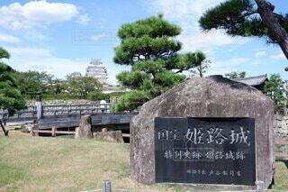 世界遺産 姫路城の写真・画像素材[3688490]