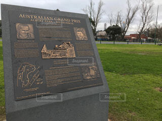 オーストラリア グランプリの写真・画像素材[1528327]