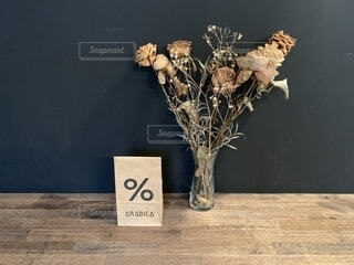 コーヒーと花瓶の写真・画像素材[1868303]