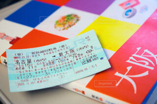 大阪旅行の写真・画像素材[2903466]