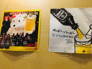ビールの写真・画像素材[2070129]