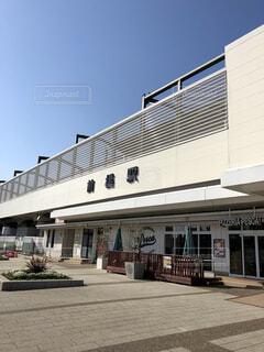前橋駅の写真・画像素材[1536649]