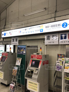 京成立石駅の写真・画像素材[1668945]