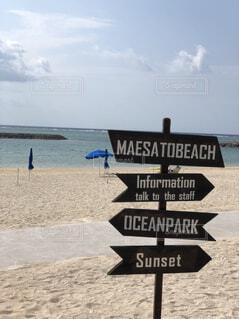 ビーチ上の標識の写真・画像素材[1059916]