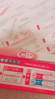 妊娠検査薬の写真・画像素材[1540980]