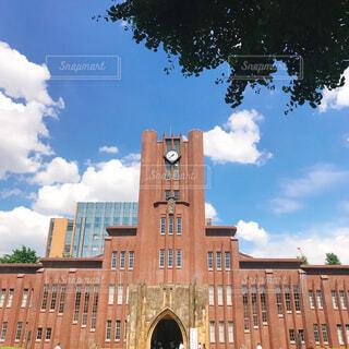 東京大学の写真・画像素材[1543633]