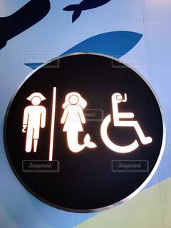 水族館のトイレ標識の写真・画像素材[1607404]