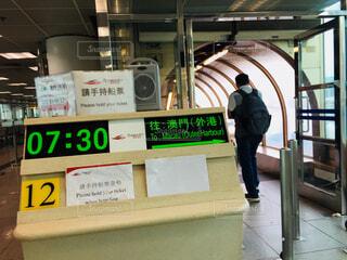 マカオから香港への写真・画像素材[1566141]