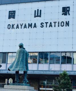 岡山駅の写真・画像素材[1597998]