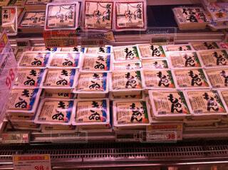 豆腐売場の写真・画像素材[44914]