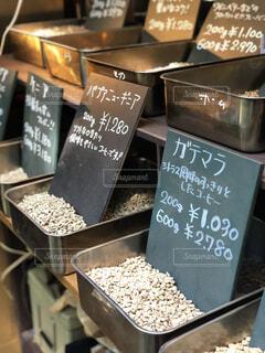 コーヒー豆の写真・画像素材[1559513]