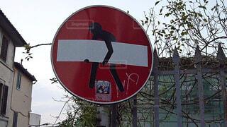 ユーモアな標識の写真・画像素材[1562530]
