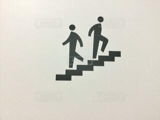 階段の写真・画像素材[2048534]