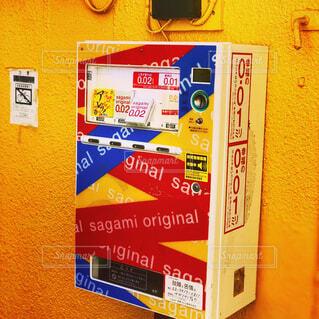 高円寺にて、コンドームの自動販売機の写真・画像素材[1575801]