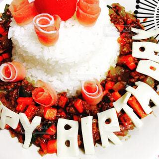 カレーのケーキの写真・画像素材[1659277]