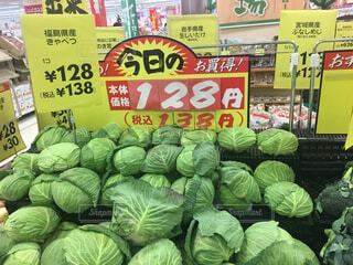 野菜の写真・画像素材[342674]