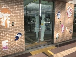 鳥取コナン砂丘空港の写真・画像素材[1597795]