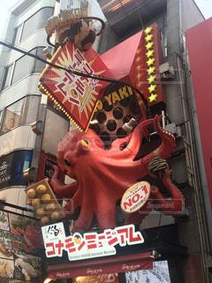 大阪粉もんミュージアムの写真・画像素材[1602314]