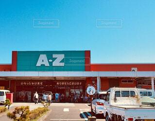 鹿児島県 A-Zあくねの写真・画像素材[1599548]