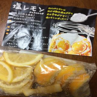 塩レモンの写真・画像素材[1648716]