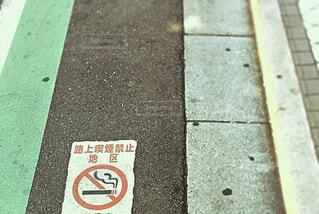 路上喫煙禁止の写真・画像素材[1702578]