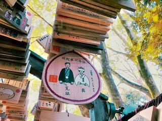 川越氷川神社の写真・画像素材[2946238]