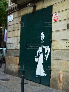 バルセロナの壁に描かれたアートの写真・画像素材[1593515]