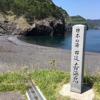 ビーチリゾート♡の写真・画像素材[38274]