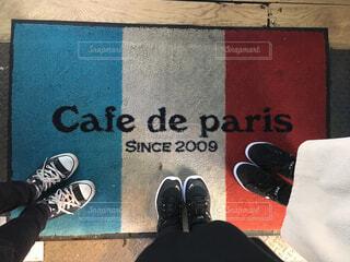 念願のカフェドパリにての写真・画像素材[1612342]