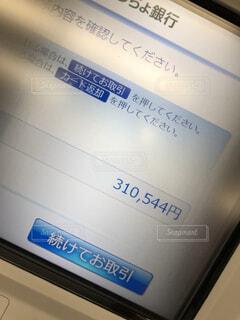 ATMの写真・画像素材[1603461]