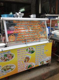 タイ 海の家の屋台料理の写真・画像素材[1612968]