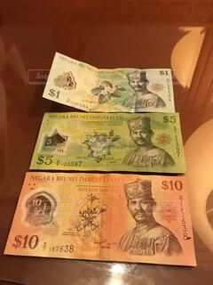 ブルネイの紙幣の写真・画像素材[1611756]