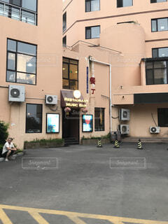 青島大学のバーの写真・画像素材[2474495]