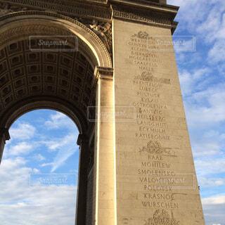 パリの凱旋門の写真・画像素材[1632933]
